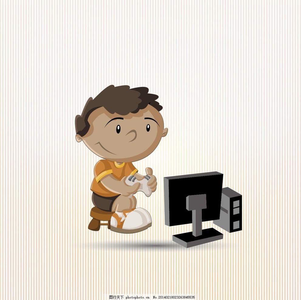 玩游戏的小孩 卡通 可爱卡通 卡通人物 卡通男性 卡通男孩 小孩玩耍