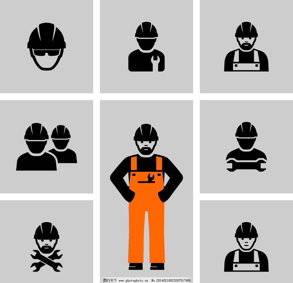 工人图标 建筑工人 工作 建筑工具 人物图标 矢量 矢量人物