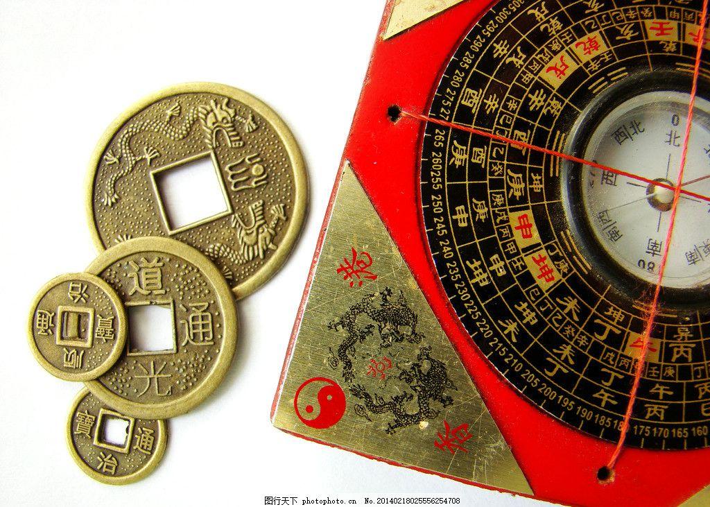 中国罗盘_铜钱 罗盘 中国古币 八卦 卜算 指南针 方向 勘探 风水 风水大师