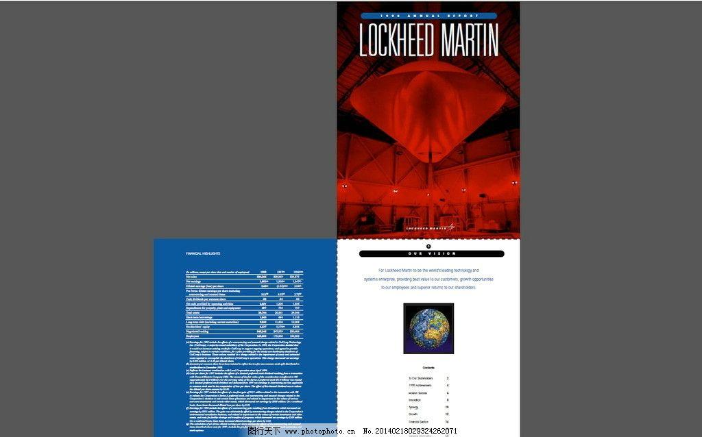 洛特希德马丁公司 军事 国防 飞机 国外军事 军工企业 画册 样本 排版图片