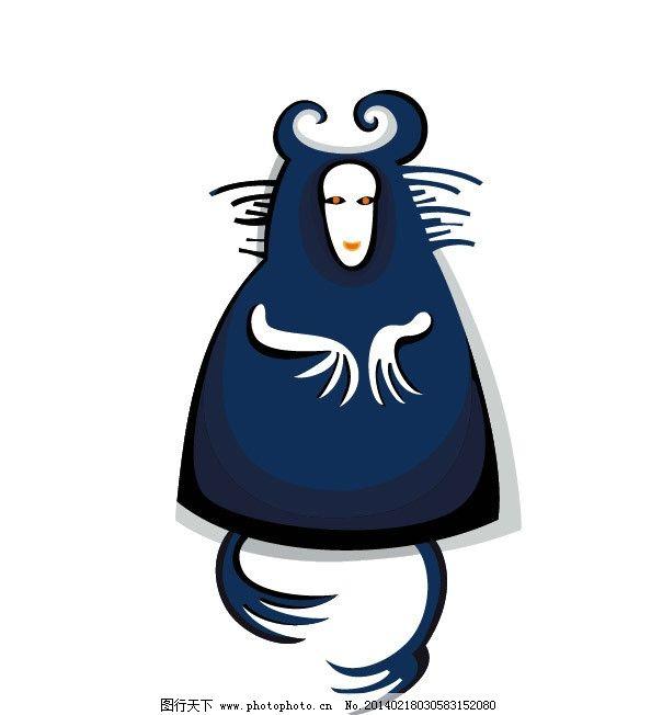 妖怪 公牛 万圣节 牛魔王 图案 图形设计 创意插画 插画 创意 创意