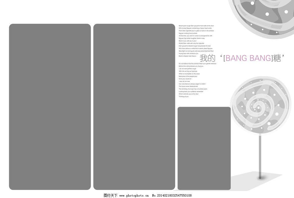 艺术相册设计 婚纱相册 艺术设计 相册模版 艺术模版 欧式花纹 相框