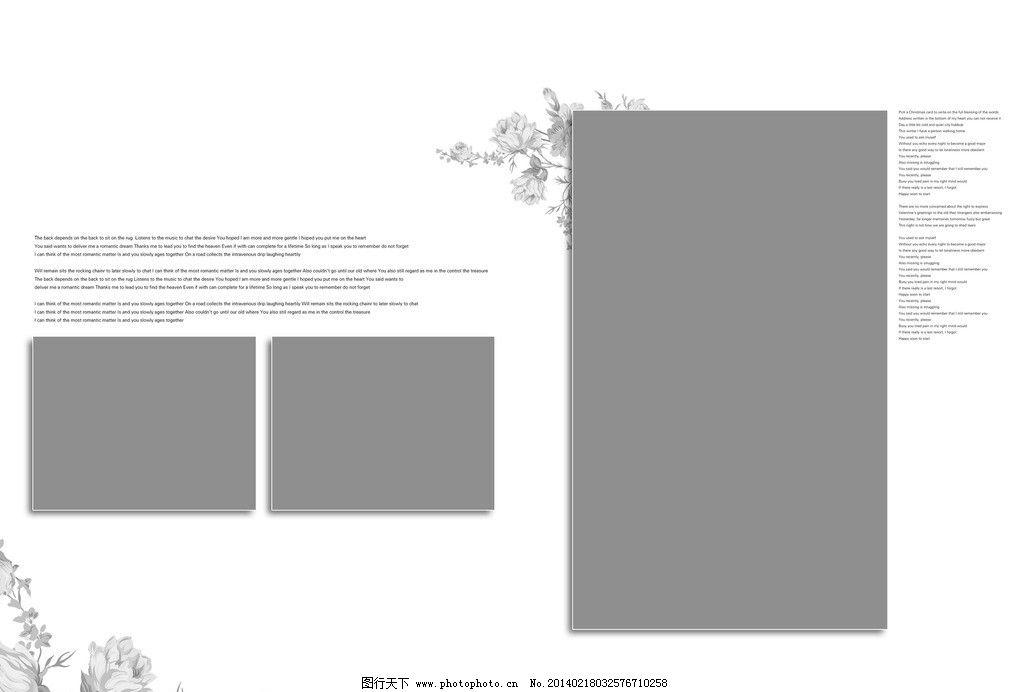 婚纱相册 艺术设计 相册模版 艺术模版 欧式花纹 相框模板 摄影模板