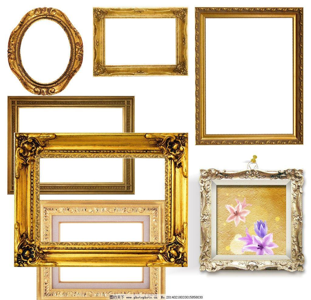 欧式相框模板下载 欧式古典相框 相框素材 金色相框 银色相框 圆形
