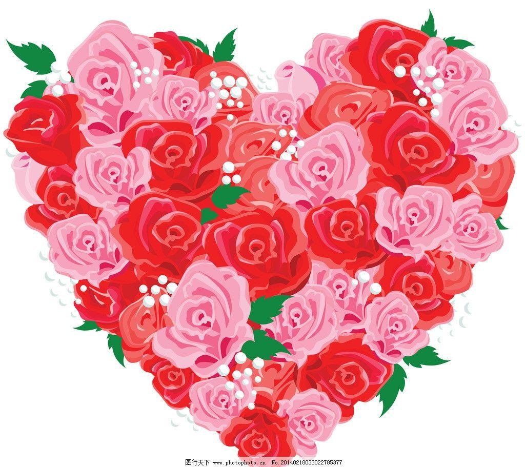 玫瑰 心形 爱心 爱情 玫瑰花 粉玫瑰 手绘玫瑰 玫瑰花纹 粉色
