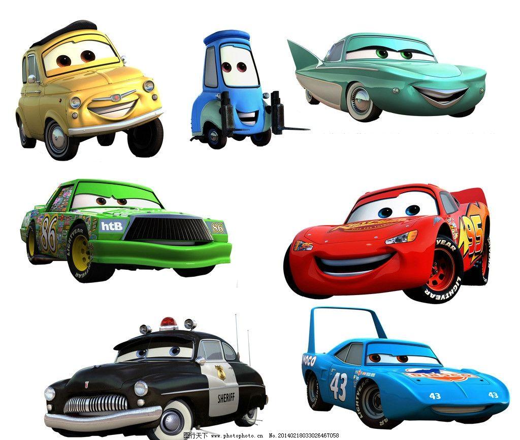 其他  卡通汽车 卡通 汽车 图标 交通工具 卡通汽车素材 黄色小汽车