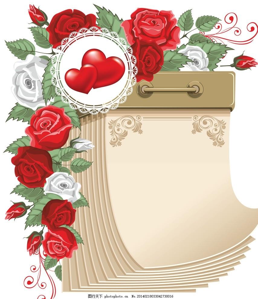 玫瑰 玫瑰花 手绘玫瑰 玫瑰花纹 心形 日历 挂历 边框 边角框
