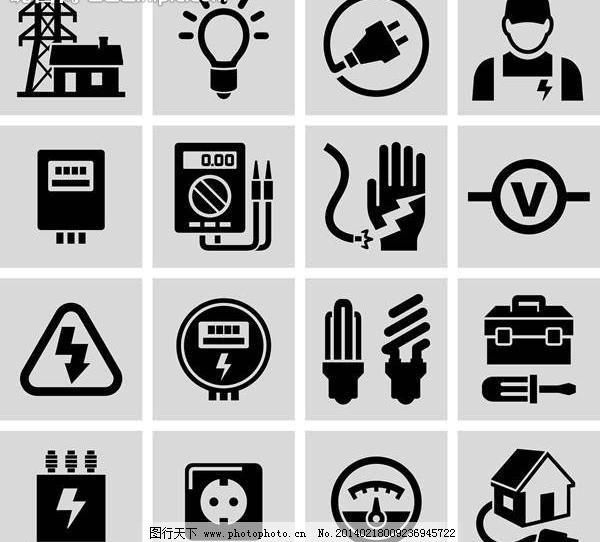 工业图标 标识 标识标志图标 标识设计 标志设计 工业图标矢量素材