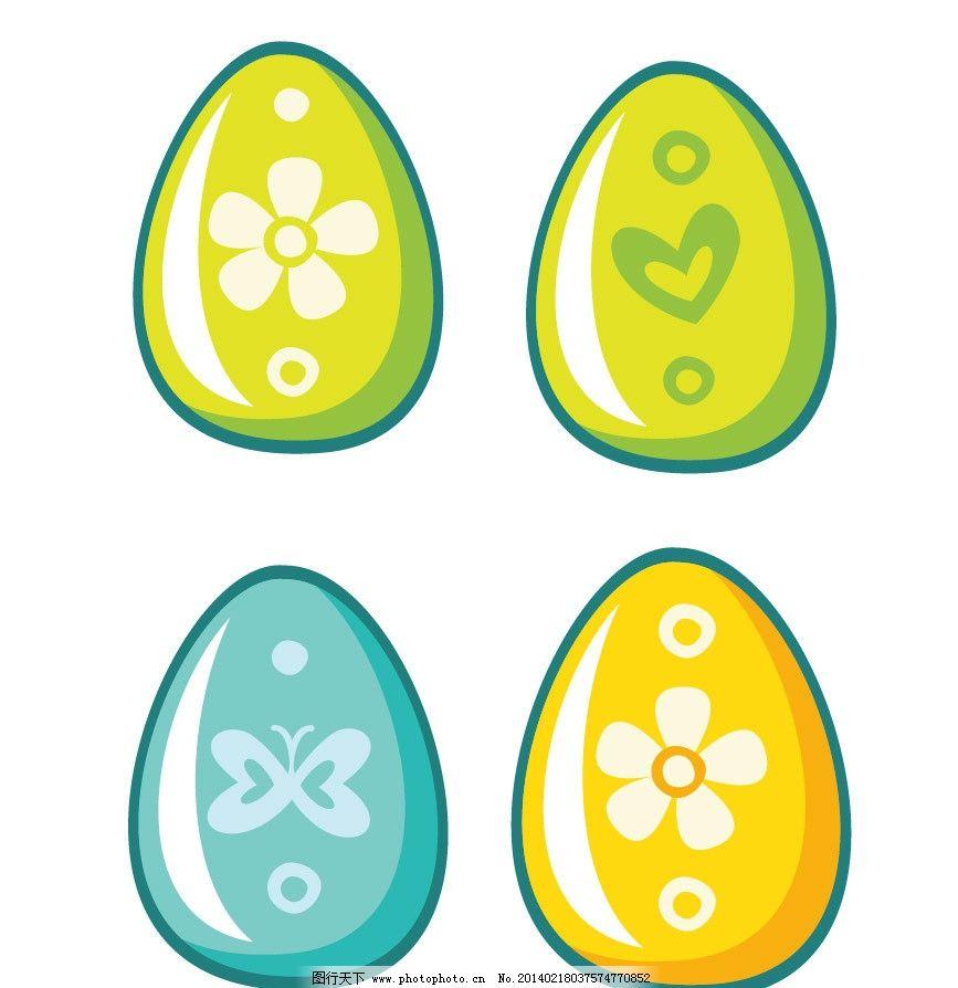 彩蛋 蛋 鸡蛋 复活节 蛋窝 蛋壳 手绘花纹 卡通 卡通动物 印花 儿童
