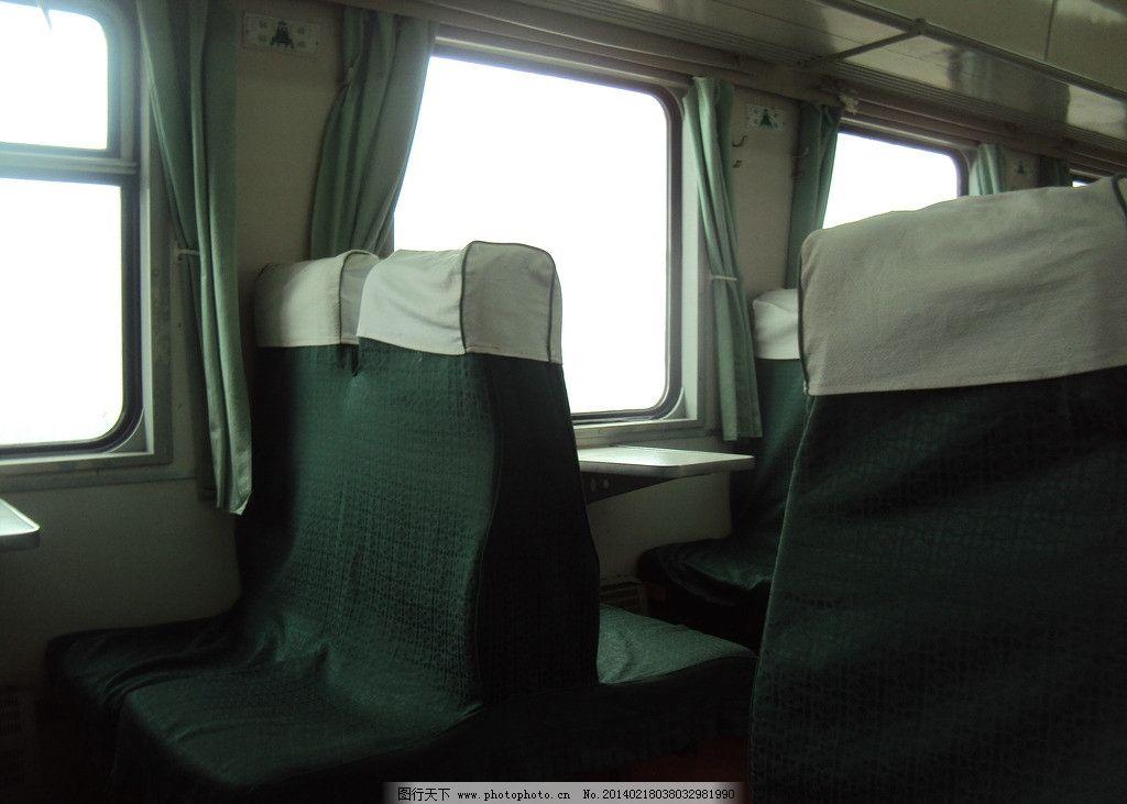 火车座位 火车 火车硬座 火车车厢 火车内部 车厢 铁路 交通工具 现代