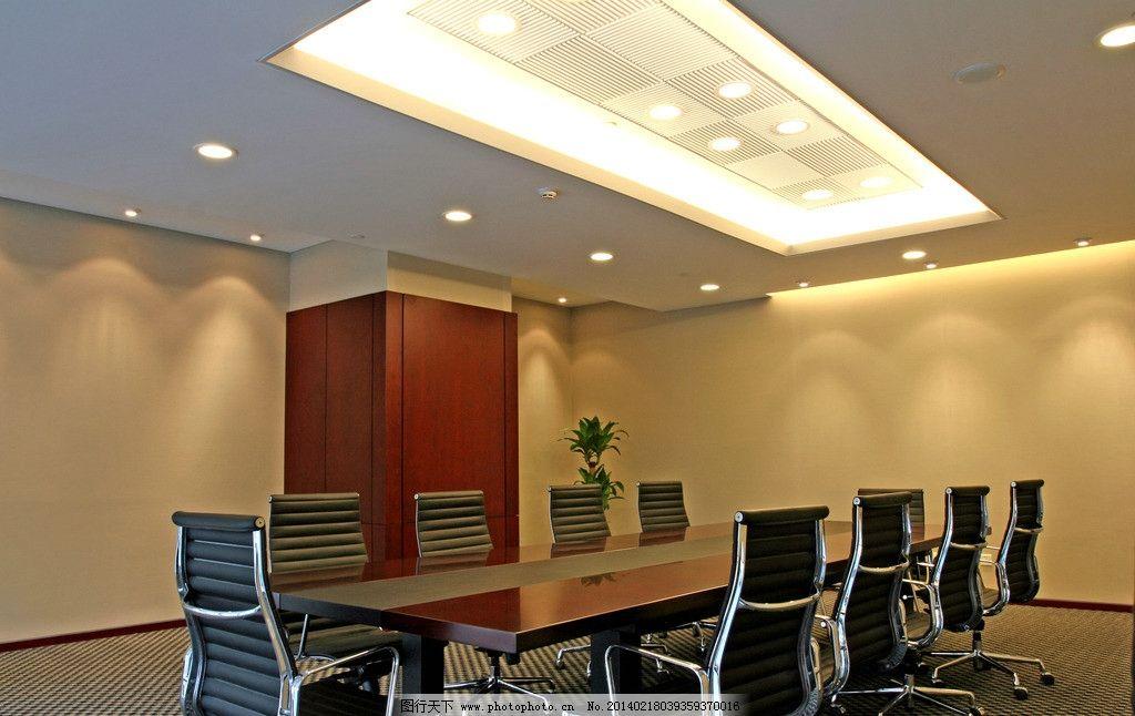 工程会议室吊顶图片