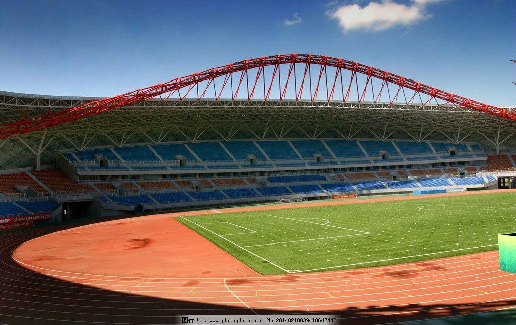足球场 体育运动中心 蓝天图片