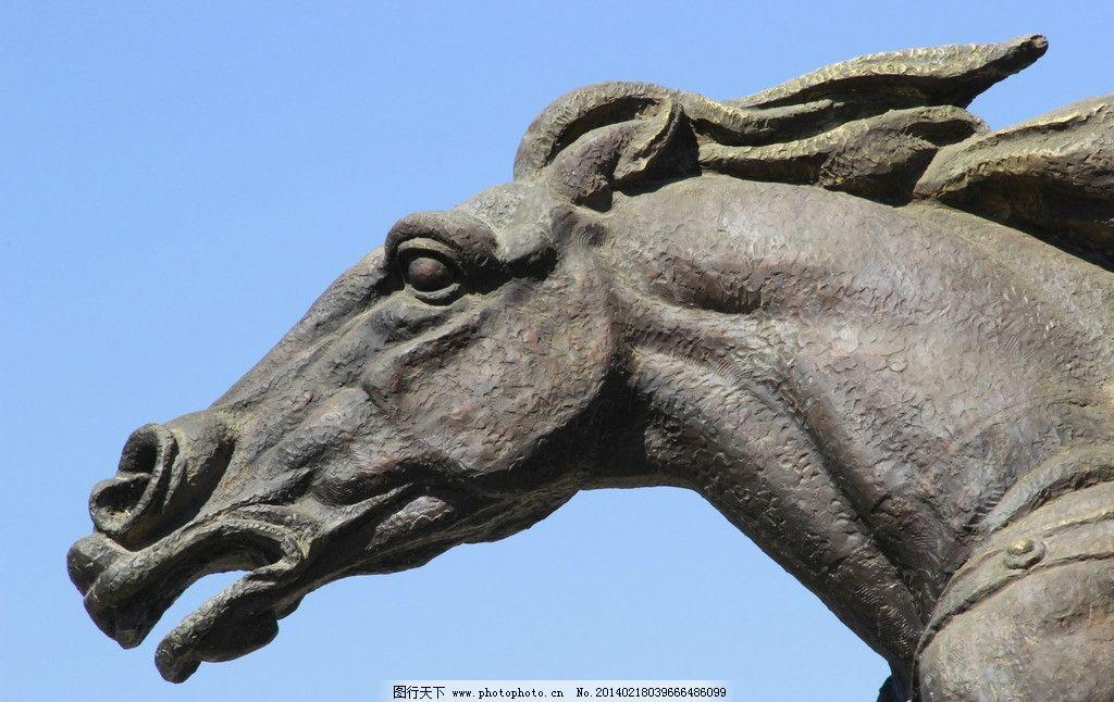 雕刻马头步骤图片