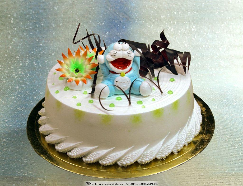 儿童蛋糕 生日蛋糕 卡通蛋糕 美食 美味 奶油 叮当猫 西餐美食