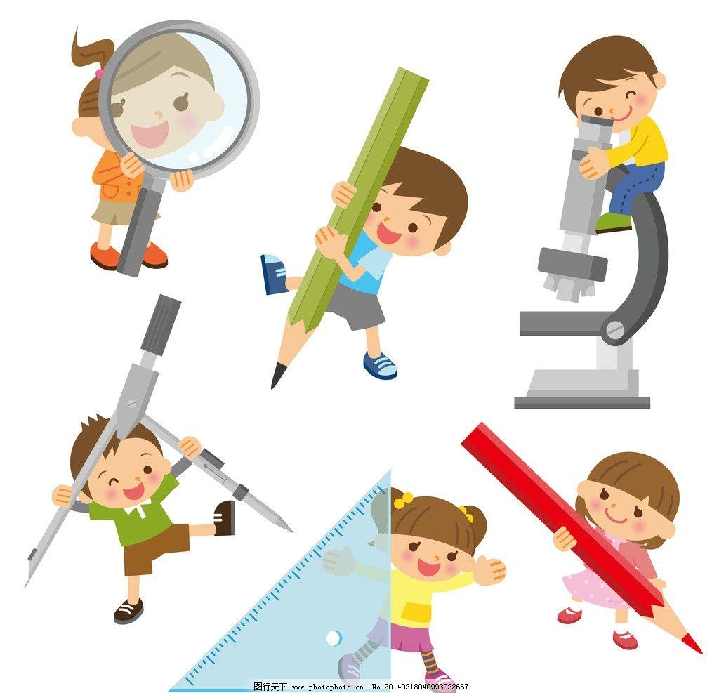 卡通儿童 卡通人物 儿童 学习用品 圆规 铅笔 三角尺 放大镜 学生