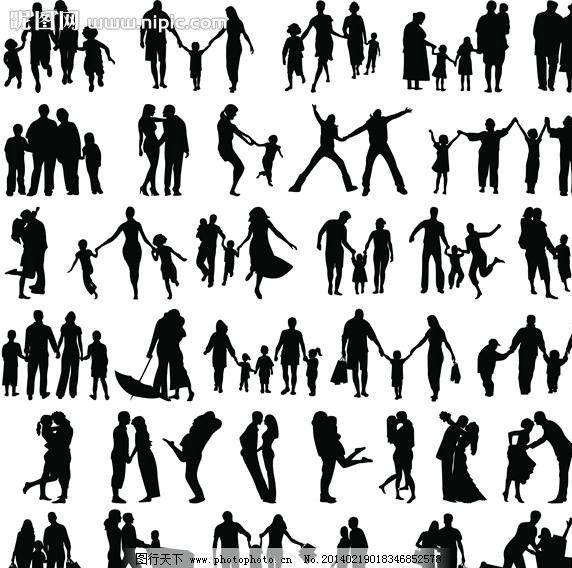 人物剪影 影子 人影 阴影 男人影子 女人影子 人物形象 卡通设计
