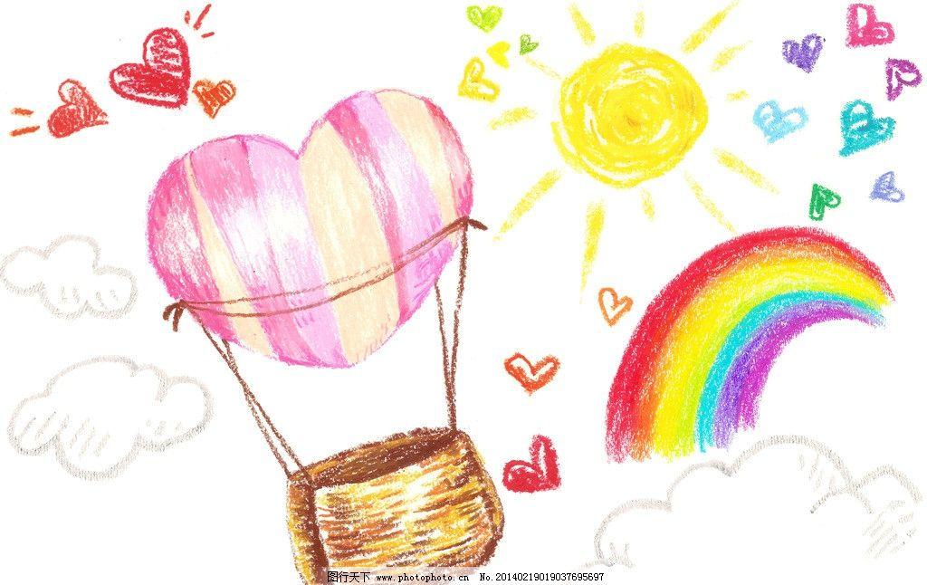 彩虹 绘画图片