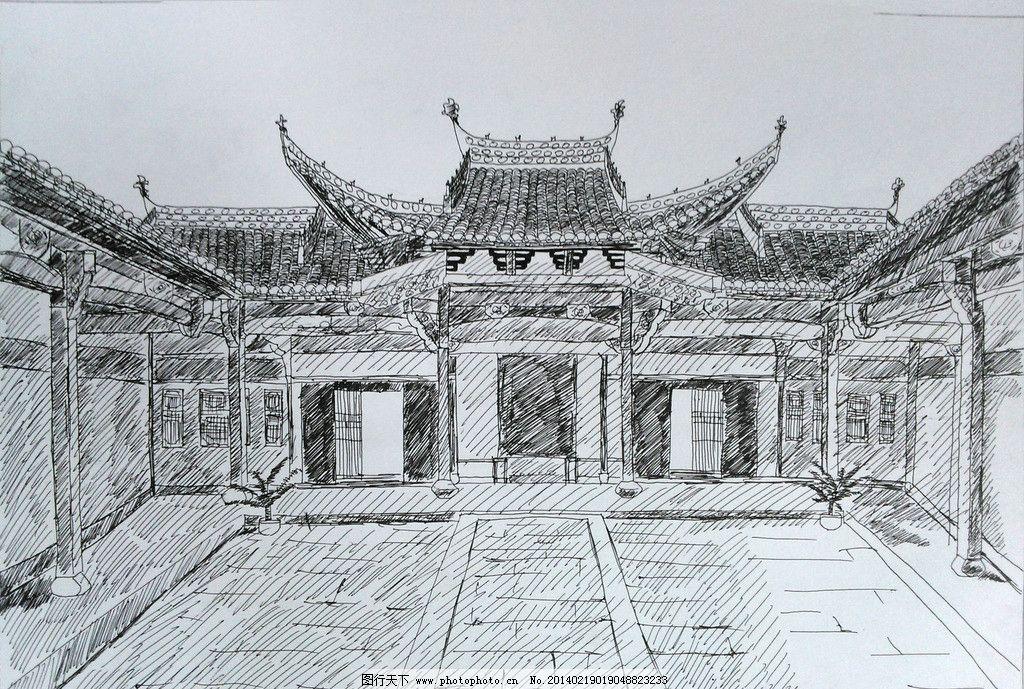 鲍氏宗祠 棠樾村 手绘 古建筑 歙县