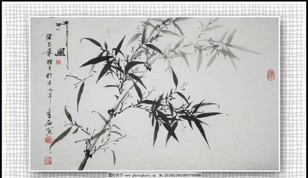 青石国画竹子 青石国画 竹子 墨竹 国画竹子 绘画书法 文化艺术 设计