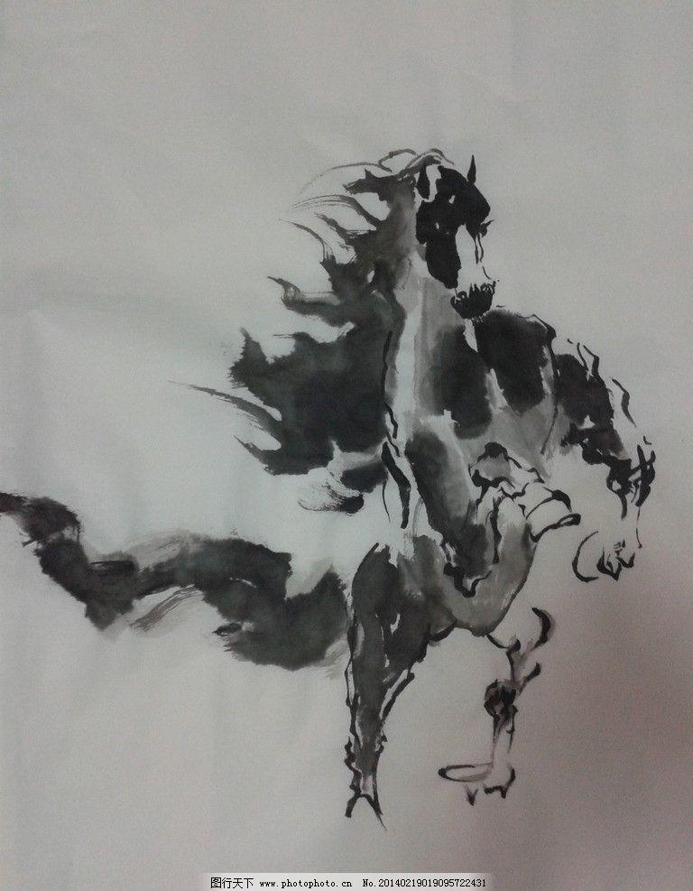 国画 马 业胜 写意 水墨 绘画书法 文化艺术 设计 72dpi jpg