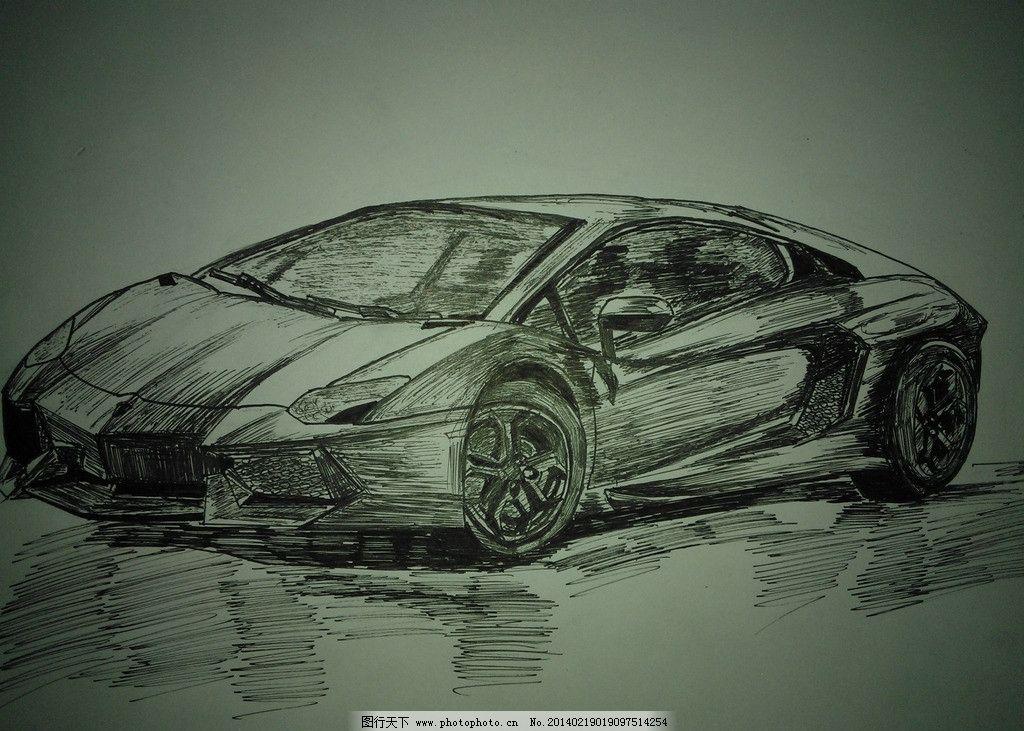 兰博基尼 手绘 效果图 汽车 原创