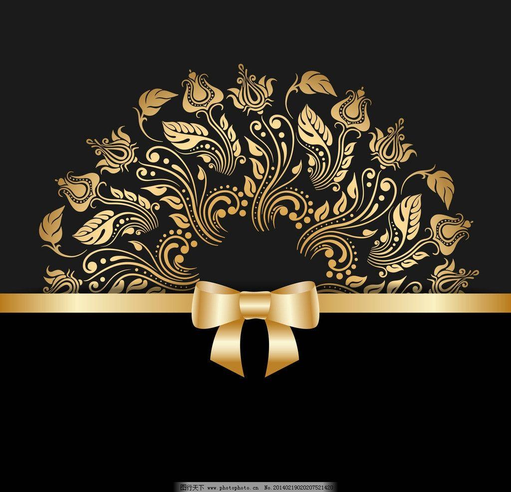 欧式花纹背景 时尚欧式花纹 蝴蝶结 精美花纹 金色花纹 欧式花纹标签