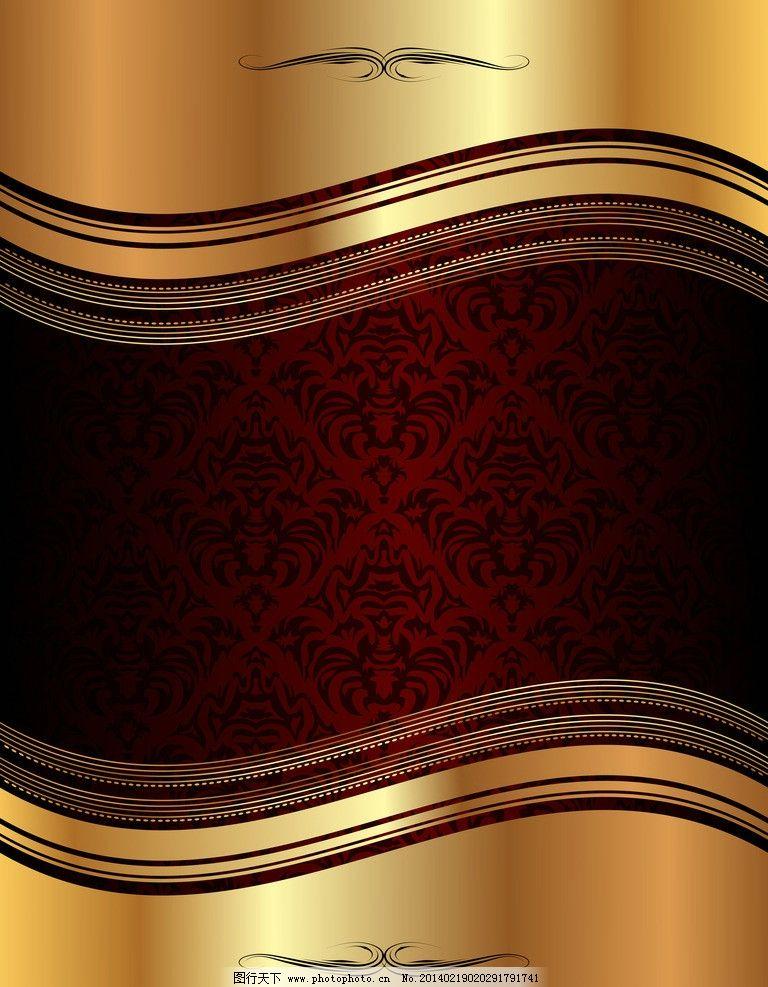 金属背景 金属 金属底纹 不锈钢 金色 欧式花纹 钢板 背景 钢铁 铁板