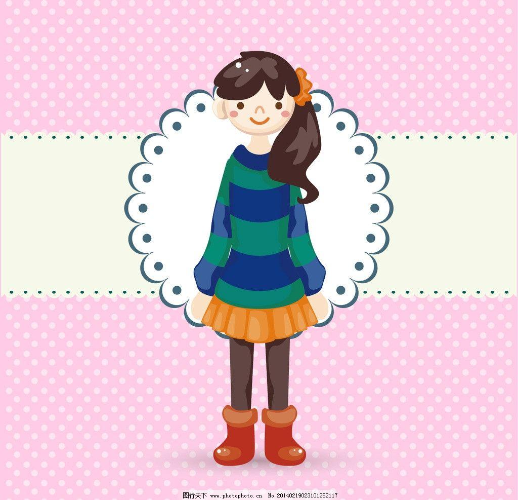 可爱女生图片_生活人物_人物图库_图行天下图库
