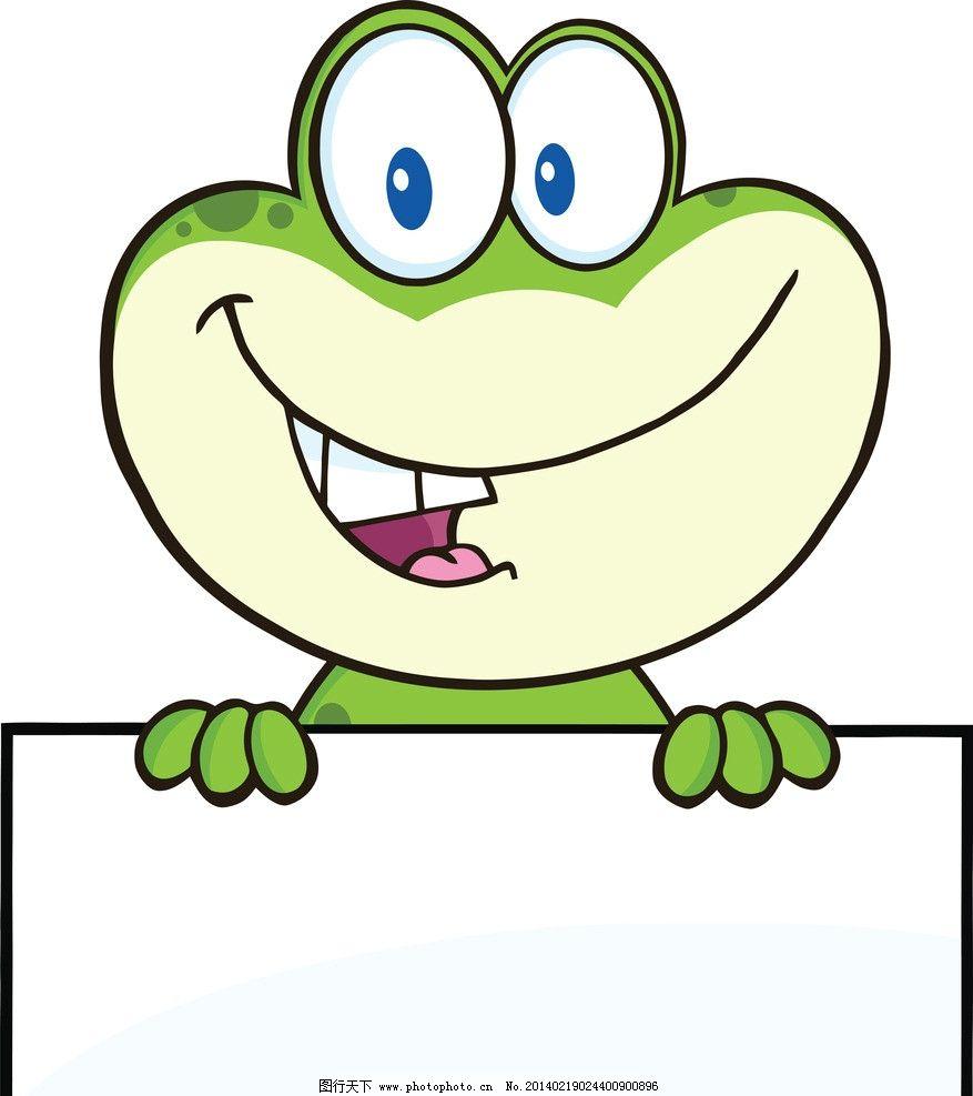 青蛙 动物      手绘 空白广告牌 卡通青蛙 矢量 野生动物 生物世界