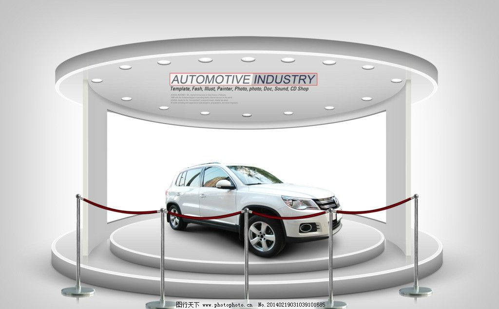汽车展览 展览效果图 展台 展厅效果图 网页 网页设计 排版 车辆