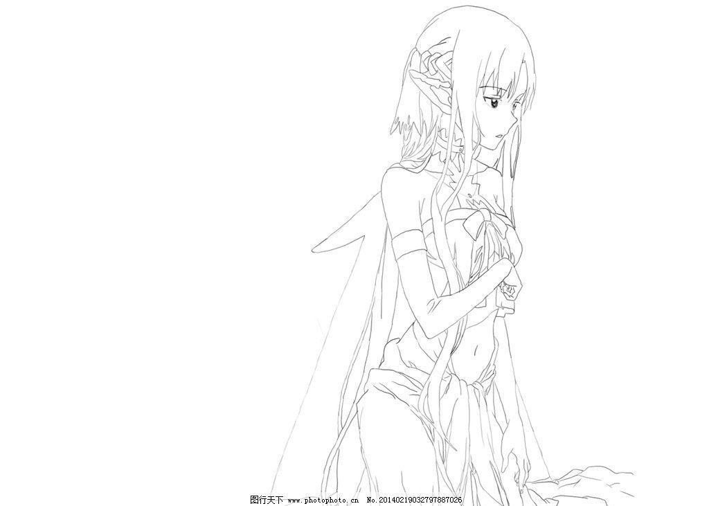 手绘asuna 手绘线条 模板 底稿 ps人物 人物线描 人物 psd分层素材 源