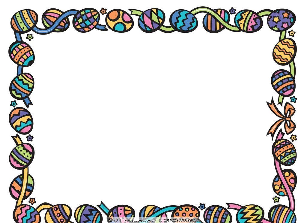 复活节彩蛋 彩蛋 边框 文本框 文字框 手绘花纹 精美花纹 移门 图案