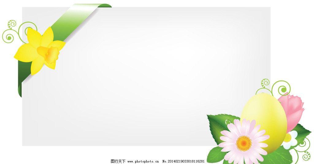 欧式复古装饰照片的花框图片大全