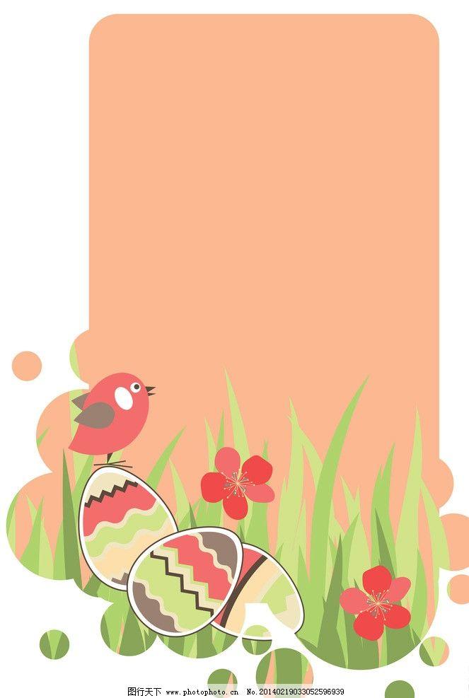花纹花边 花边文本框 花纹花边框 花纹边框 玫瑰边框 花边花框