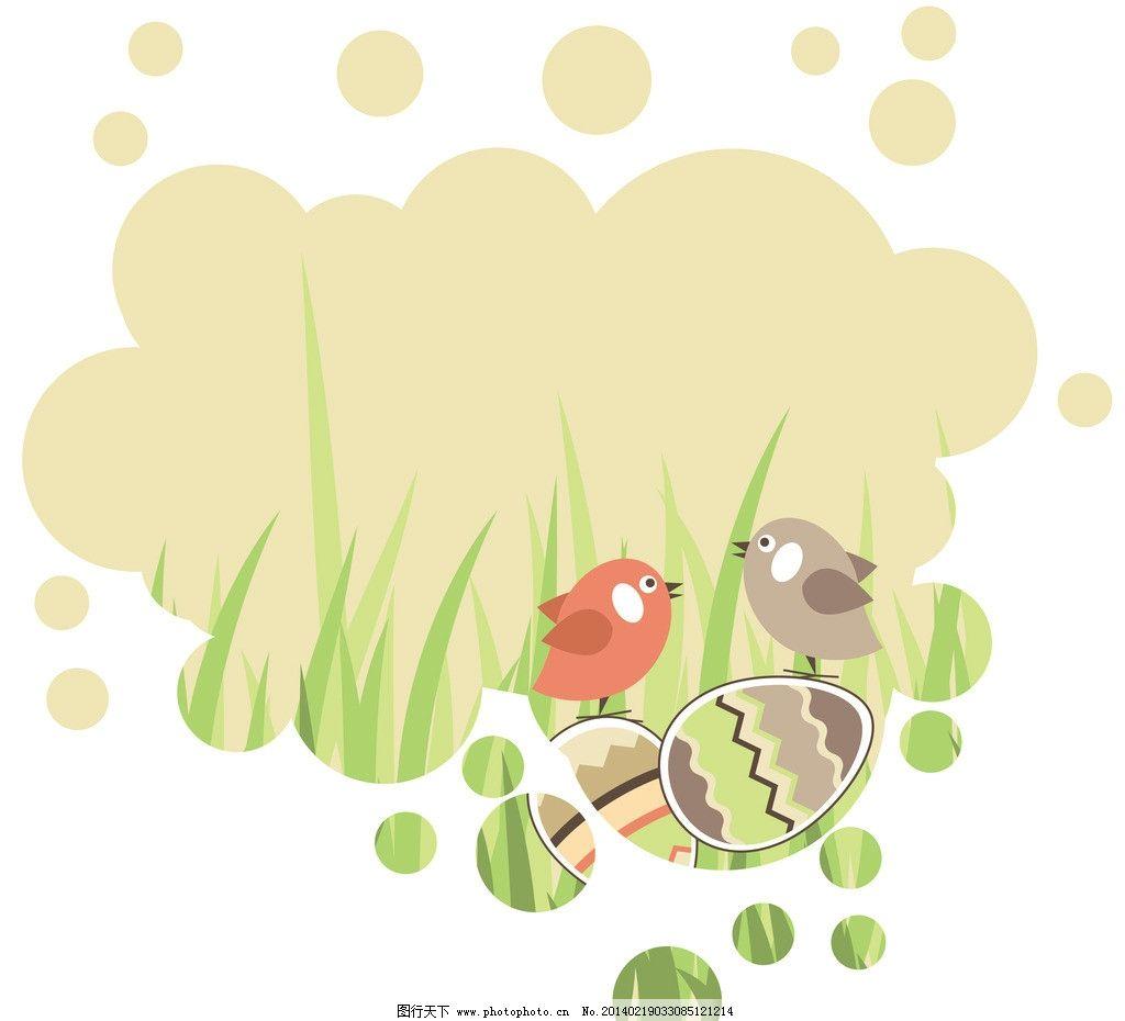 花纹边框 花边花框 小鸟 花边纸 植物贴画 便签纸 标签 手绘花纹 花纹