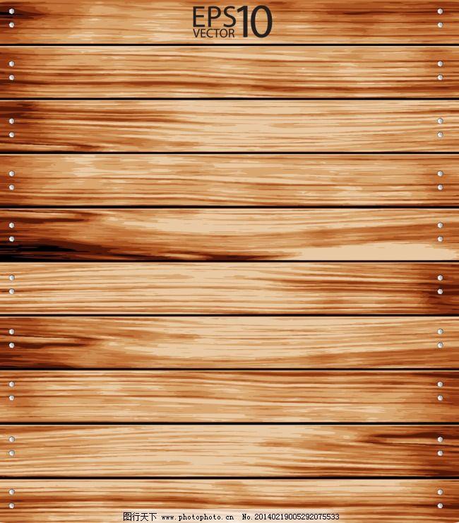花纹最好看的木头