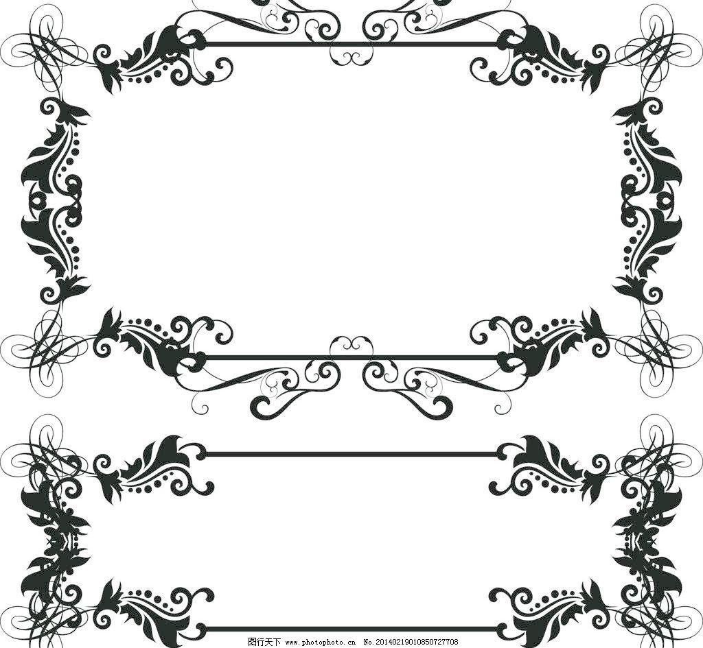 植物花纹 精美花纹 欧式花纹标签 贵族 皇室 古典 时尚 花边 边框