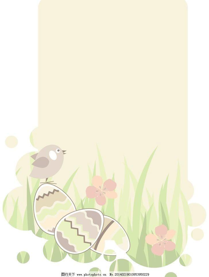 psd PSD分层素材 背景 壁纸设计 便签纸 标签 底纹边框 古典 古典花纹 花边 花纹花边素材下载 花纹花边模板下载 花纹花边 花边文本框 花纹花边框 花纹边框 花边花框 花边纸 植物贴画 便签纸 标签 手绘花纹 花纹 文本框 文字框 精美花纹 手绘花朵 移门花纹 欧式花纹 古典花纹 古典 欧式复古 背景 花纹背景 壁纸设计 移门图案 清新花纹 花纹墙纸 装饰边框 花边 欧式 时尚 装饰 花边花纹 底纹边框 便纸贴 psd分层素材 源文件 299dpi psd 装饰素材 其它