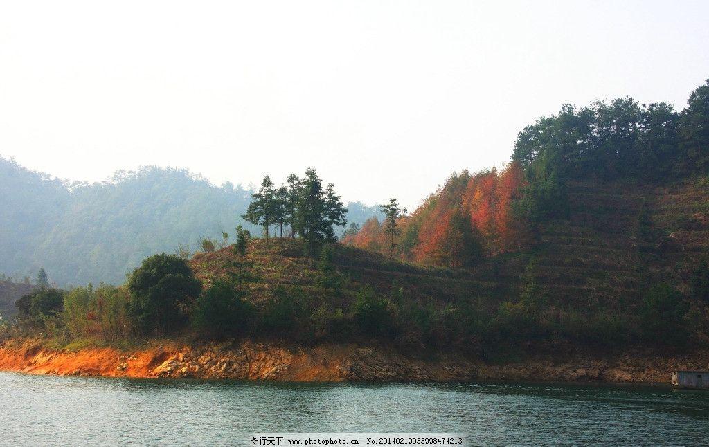 千岛湖图片