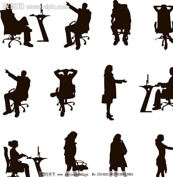 人物剪影 办公室文员 上班族 白领 人物 剪影 影子 人影 阴影 男人