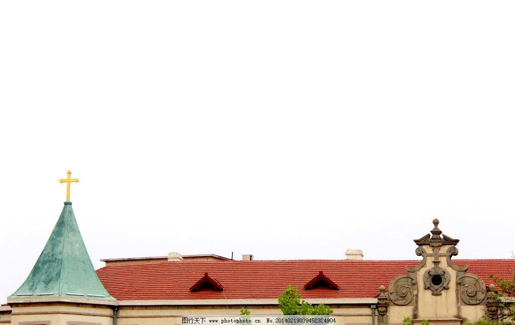 教堂屋顶 欧洲 欧式建筑 青岛 教堂 建筑摄影 建筑园林 摄影 72dpi