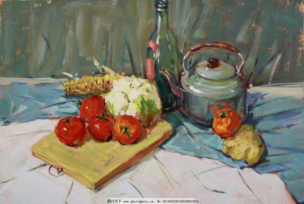 静物画 西红柿 西兰花 金属壶 水粉画艺术 绘画书法 文化艺术 设计 72