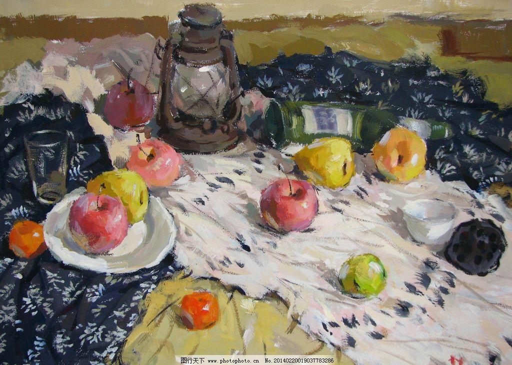 水果静物 美术 水粉画 静物画 苹果 马灯 玻璃杯 水粉画艺术 绘画书法