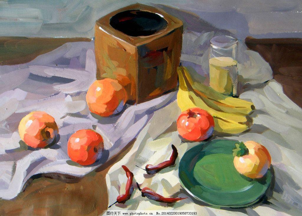 水粉画 静物画 苹果 香蕉 辣椒 水粉画艺术 绘画书法 文化艺术 设计 7