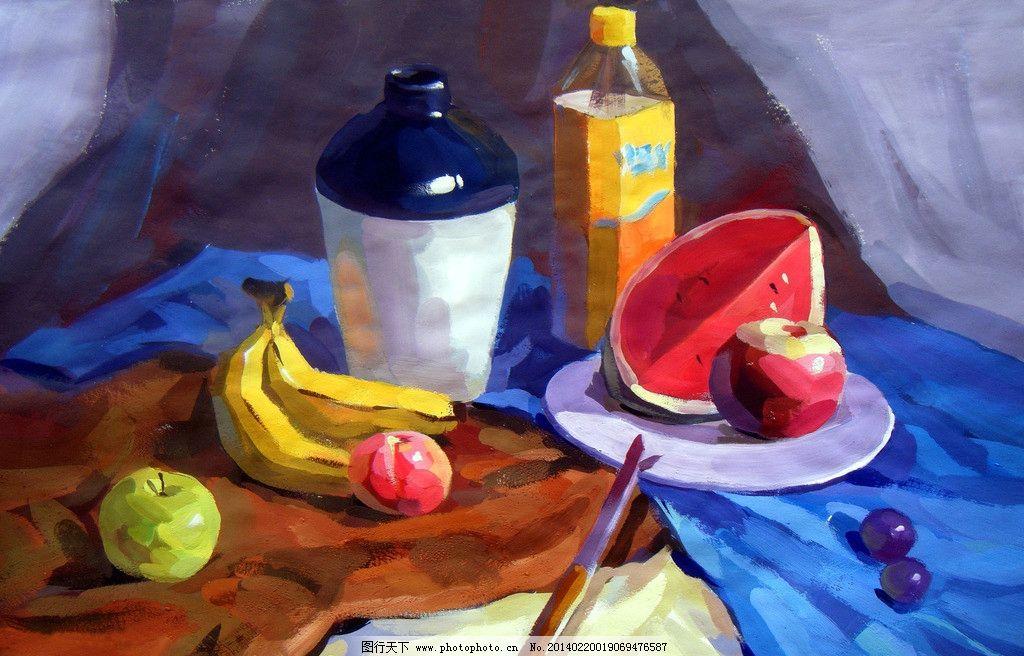 水粉画 香蕉