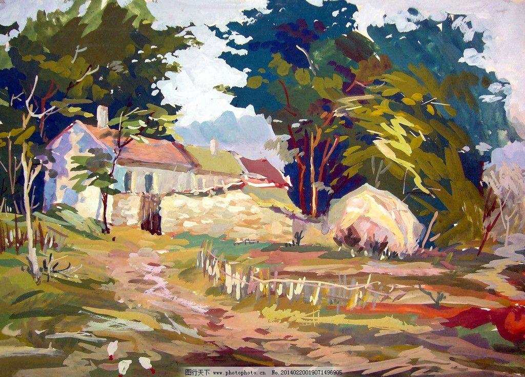 郊外小村 美术 水粉画 风景 郊野 村子 房屋 树木 水粉画艺术 绘画