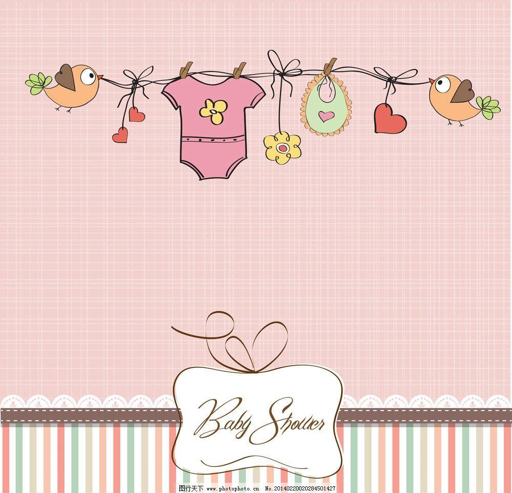 卡通背景 可爱卡通背景 婴儿用品 婴儿衣服 手绘 背景画 卡通 卡通