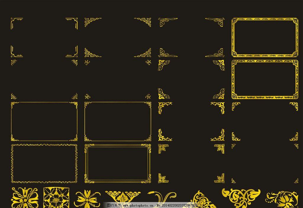 花纹花边 边框 边角 角边 花角边 矢量 黑色 线条 方框 边纹