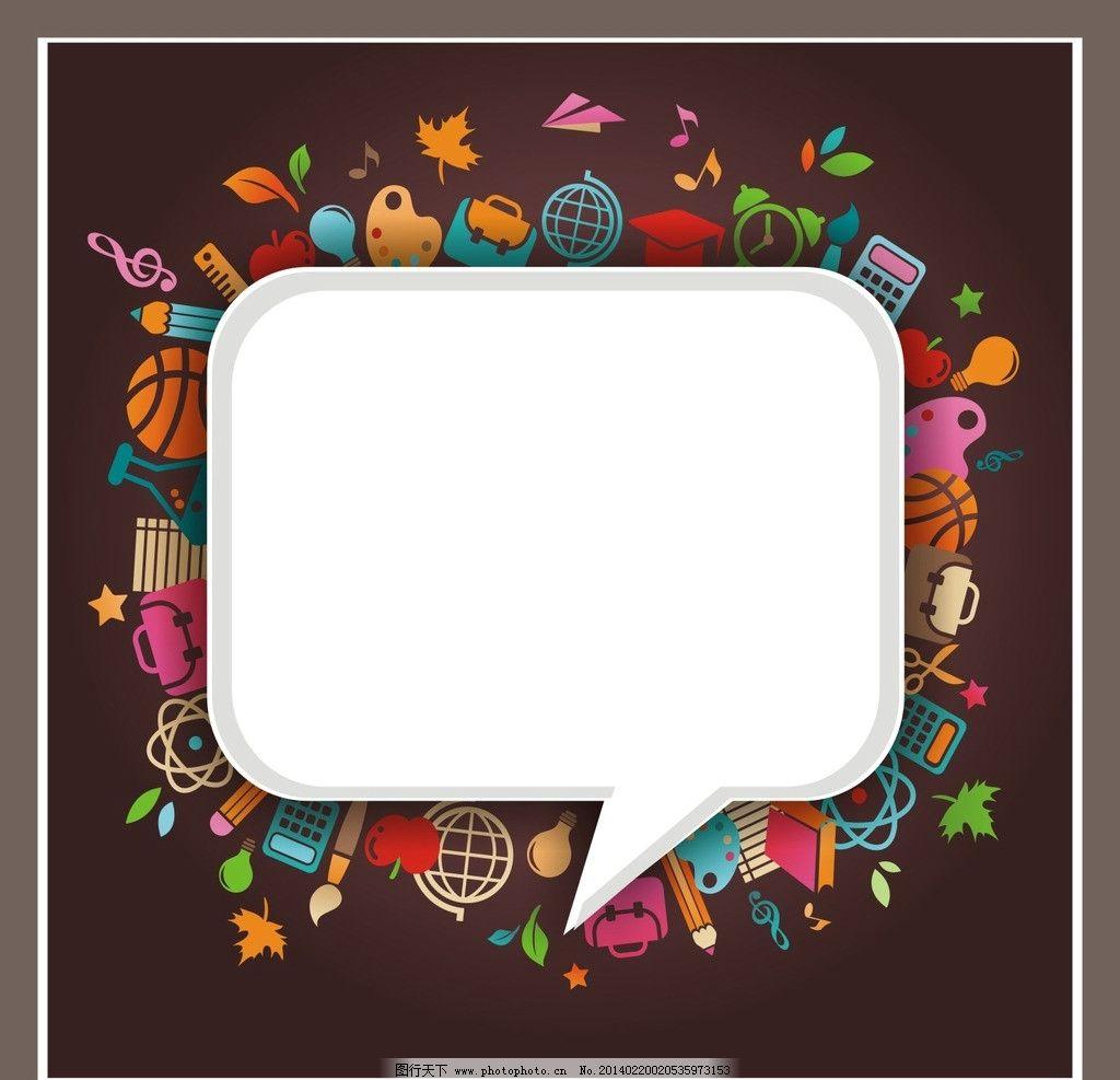 ppt 背景 背景图片 边框 模板 设计 相框 1024_987