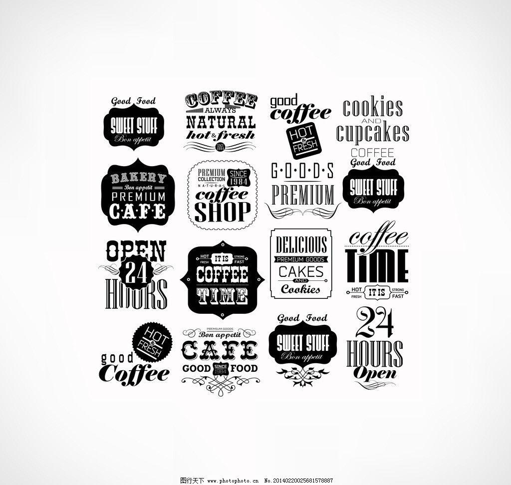 咖啡 菜单 酒吧 餐厅 矢量图标 餐饮美食素材